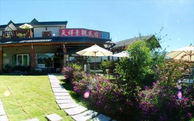 清境民宿 - 「天祥景觀民宿渡假山莊」主要圖片