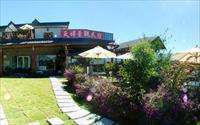 清境民宿 - 「天祥景觀民宿渡假山莊」主要建物圖片