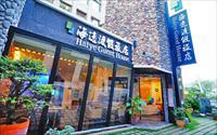 「海逸渡假旅店」主要建物圖片