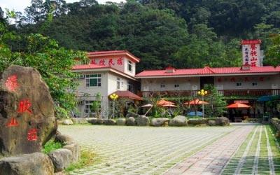 藝欣山莊照片: 004-167-B2