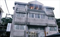 「九份李老師的家民宿」主要建物圖片