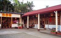 「欣加坡生態村」主要建物圖片