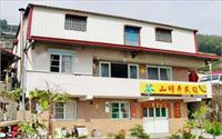 「山明秀民宿」主要建物圖片