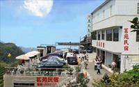 「茗苑民宿」主要建物圖片