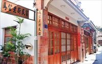 「馬公老街民宿」主要建物圖片