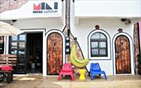 「覓夏旅店 mini summer」主要建物圖片