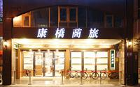 「康橋商旅(文化中心館)」主要建物圖片