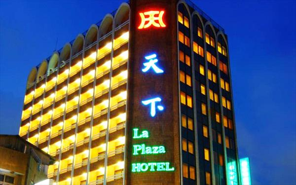 天下大飯店照片: 284650_14091215450022095562