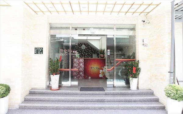 來七桃旅店照片: 394033_14061709090019878318
