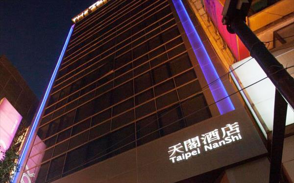 天閣酒店(南西店)照片: 149168_15062213260030203195