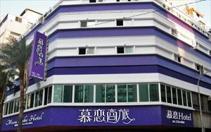 「慕戀商旅」主要建物圖片