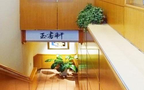 東吳大飯店照片: 2805239