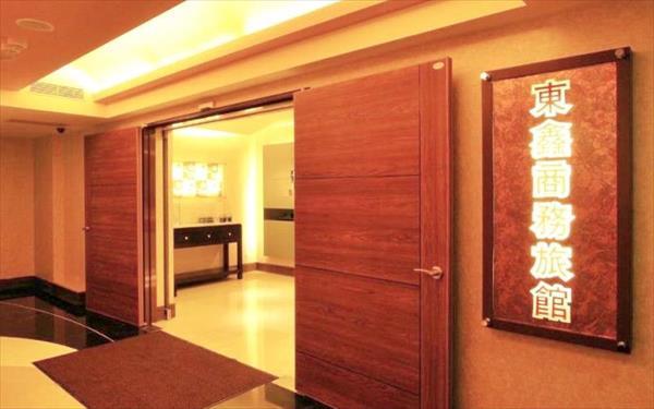 東鑫商務旅館照片: 大門