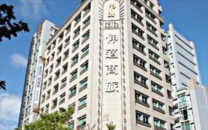 「伸適商旅」主要建物圖片
