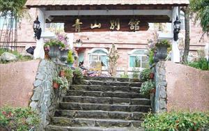 「阿里山青山別館」主要建物圖片