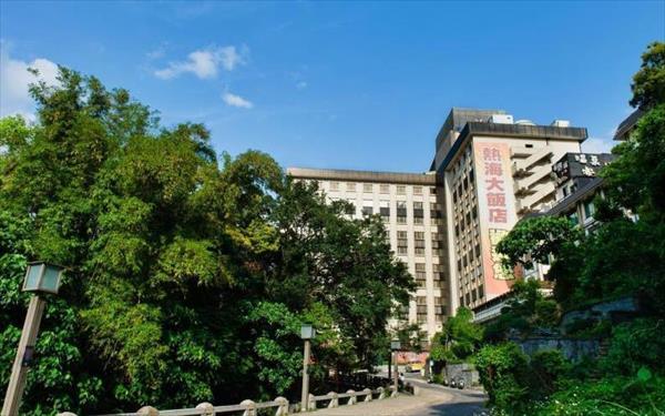 熱海大飯店照片: 外觀