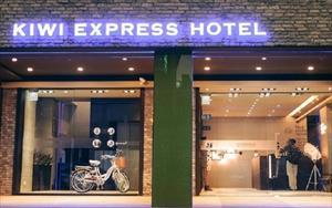「奇異果快捷旅店(站前二館)」主要建物圖片