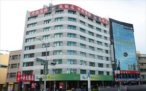 「中央商務大飯店」主要建物圖片