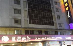 「和昌商旅(站前館)」主要建物圖片