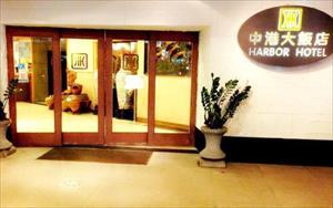 「中港大飯店」主要建物圖片