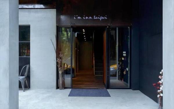 艾米旅店照片: 大門