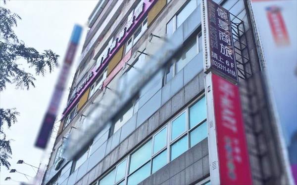 儷夏商旅(西門捷運館)照片: 443442_15082714240035186122