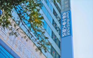 「洛碁大飯店中華館」主要建物圖片