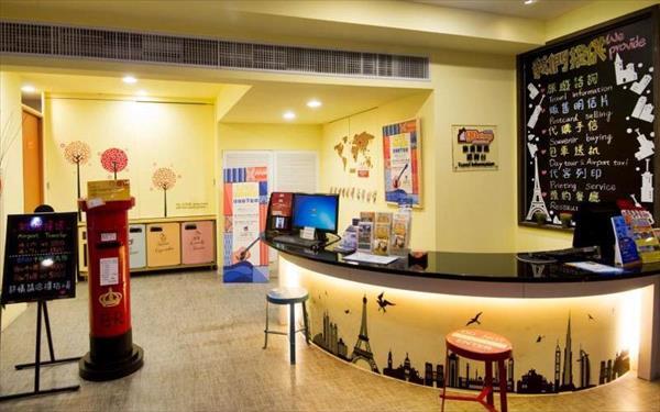 高絲旅時尚旅館(漢口館)照片: 大廳