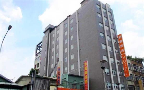 新驛旅店(台中)