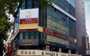 「富裕自由商旅」主要建物圖片