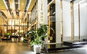「捷絲旅(中正館)」主要建物圖片
