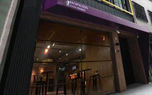 「背包棧旅店(西門店)」主要建物圖片