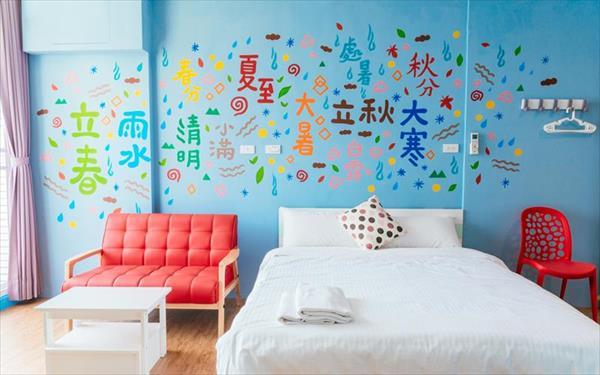 台南市住宿推薦|安平心旅行