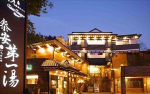 「湯悅溫泉會館」主要建物圖片