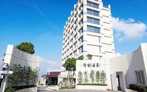 「清新溫泉飯店」主要建物圖片