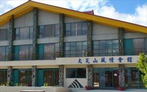 「大尖山風情會館」主要建物圖片