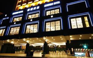「康橋商旅(六合夜市七賢館)」主要建物圖片