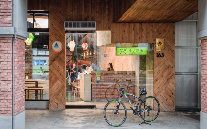 台北背包客棧漫步青年旅店
