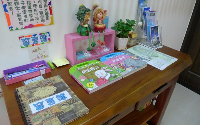 花路米親子庭園民宿照片: 花蓮親子民宿花路米書籍