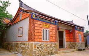 「北山35號民宿(鱟墅古厝)」主要建物圖片