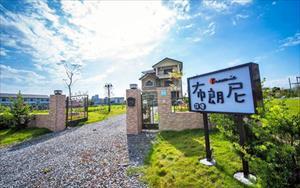 瘋台灣訂房網熱銷旅宿「布朗尼民宿」圖片