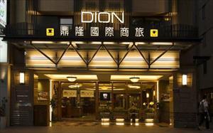 「鼎隆國際商旅」主要建物圖片