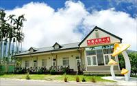 「九族民宿渡假小屋」主要建物圖片