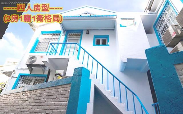 台南民宿「房小屋」環境照片