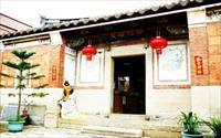 「夏興客棧」主要建物圖片