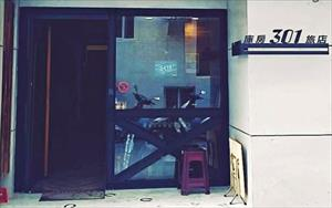 「庫房301旅店」主要建物圖片