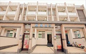「隨風旅行民宿」主要建物圖片