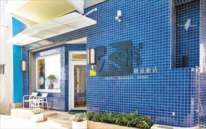「太平洋精品旅店」主要建物圖片