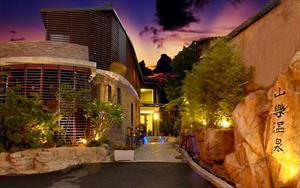 「山樂溫泉會館」主要建物圖片