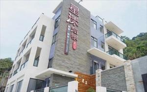 「星漾海景民宿」主要建物圖片